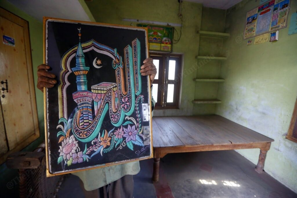 painting made by shabnam